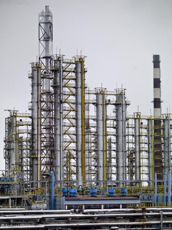 Oil Refinery Russia