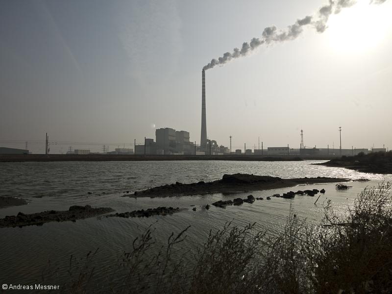 Metal Plant, China