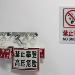 Liegewiese - Betreten verboten